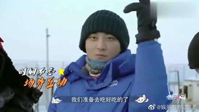 易烊千玺极地出镜,黄子韬为周冬雨电影宣传,真是太暖了!