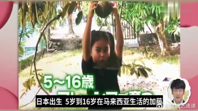 2018日本世界小姐出炉!竟然会说中文!喜欢野外生活!