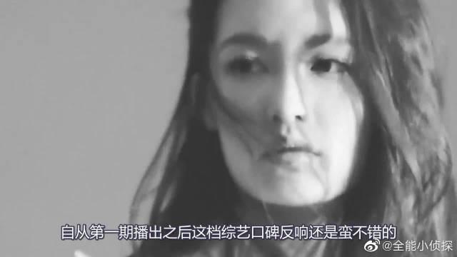 李沁疯狂砍价吴亦凡,谁注意赵今麦的眼神,暴露了女生的通病