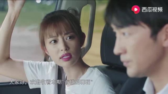 陈宇破产求苏鑫收留,钱贝贝暗中做件事,却被骂倒贴