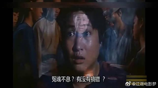 《人吓人》经典片段:为让其帮忙报仇,午马戏耍洪金宝