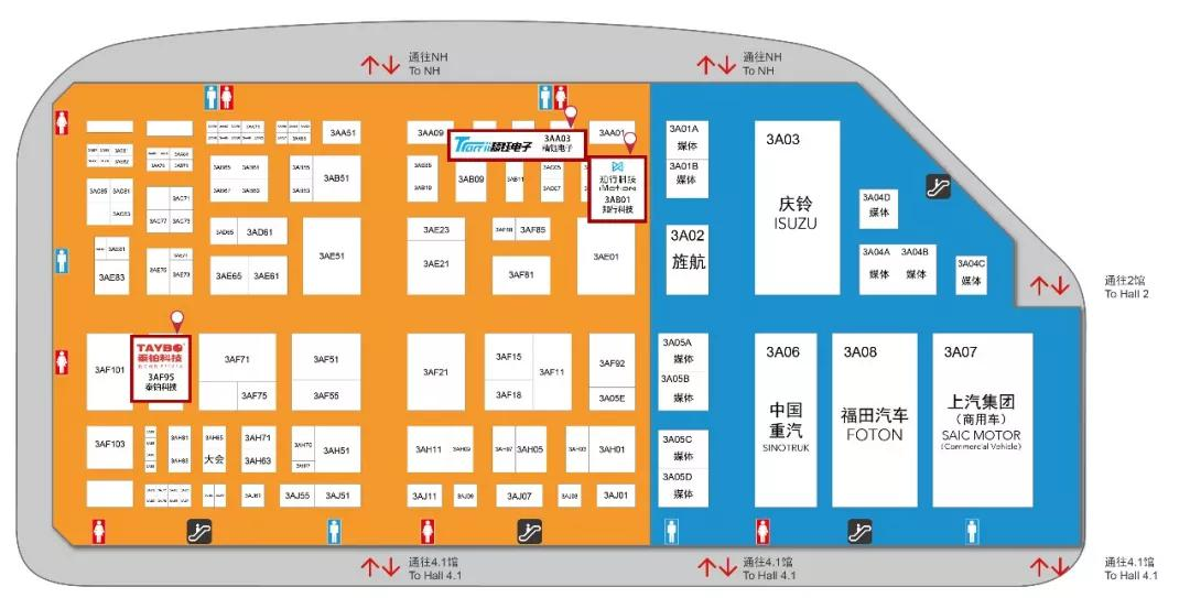 上海车展都来了哪些新车?时间表、路线图都有了!