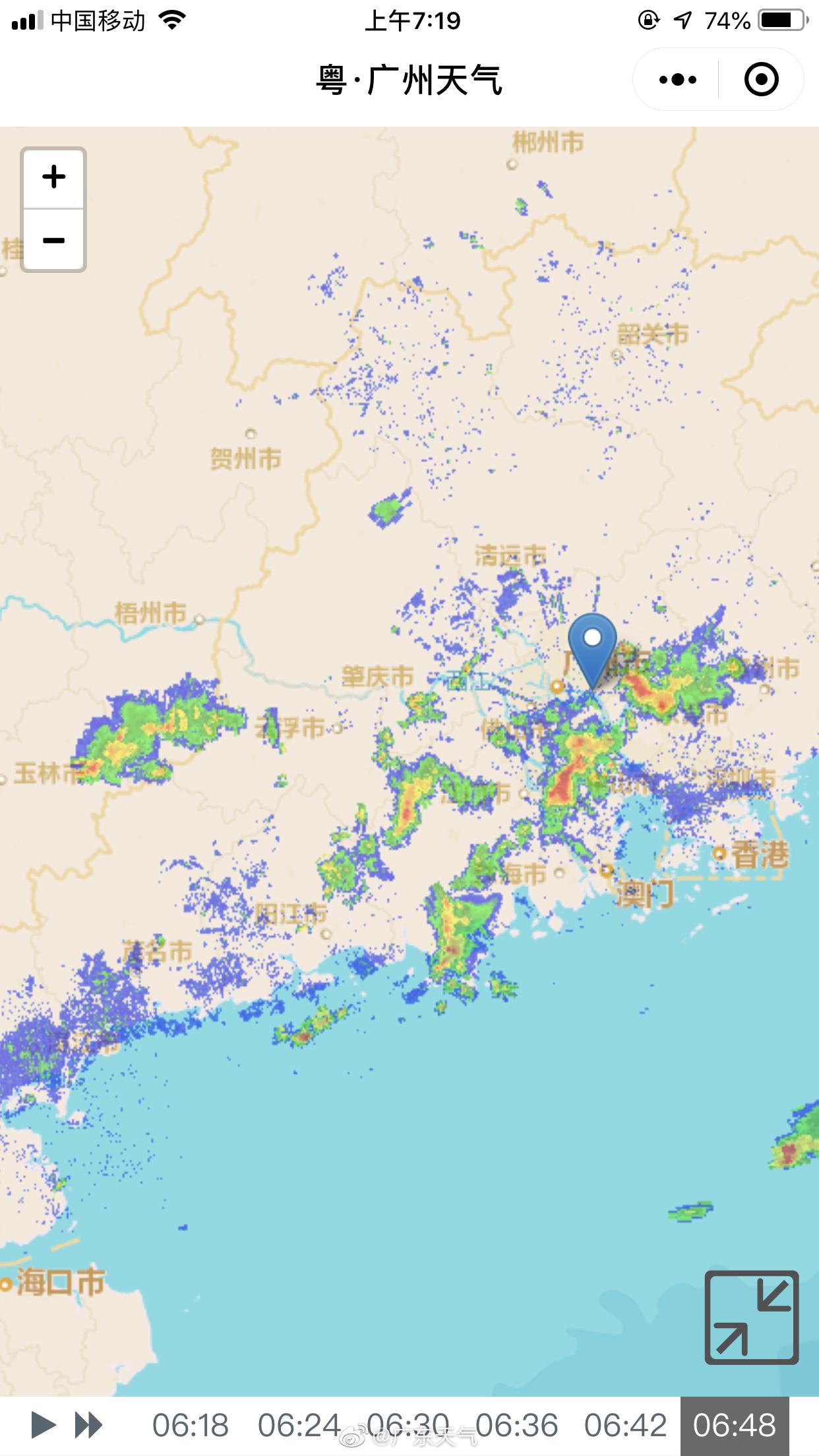 这两天的早晨,珠江口附近独得雷雨宠幸,局部雨势较大
