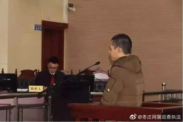 四川公交爆炸案被告人被判死缓,并限制减刑