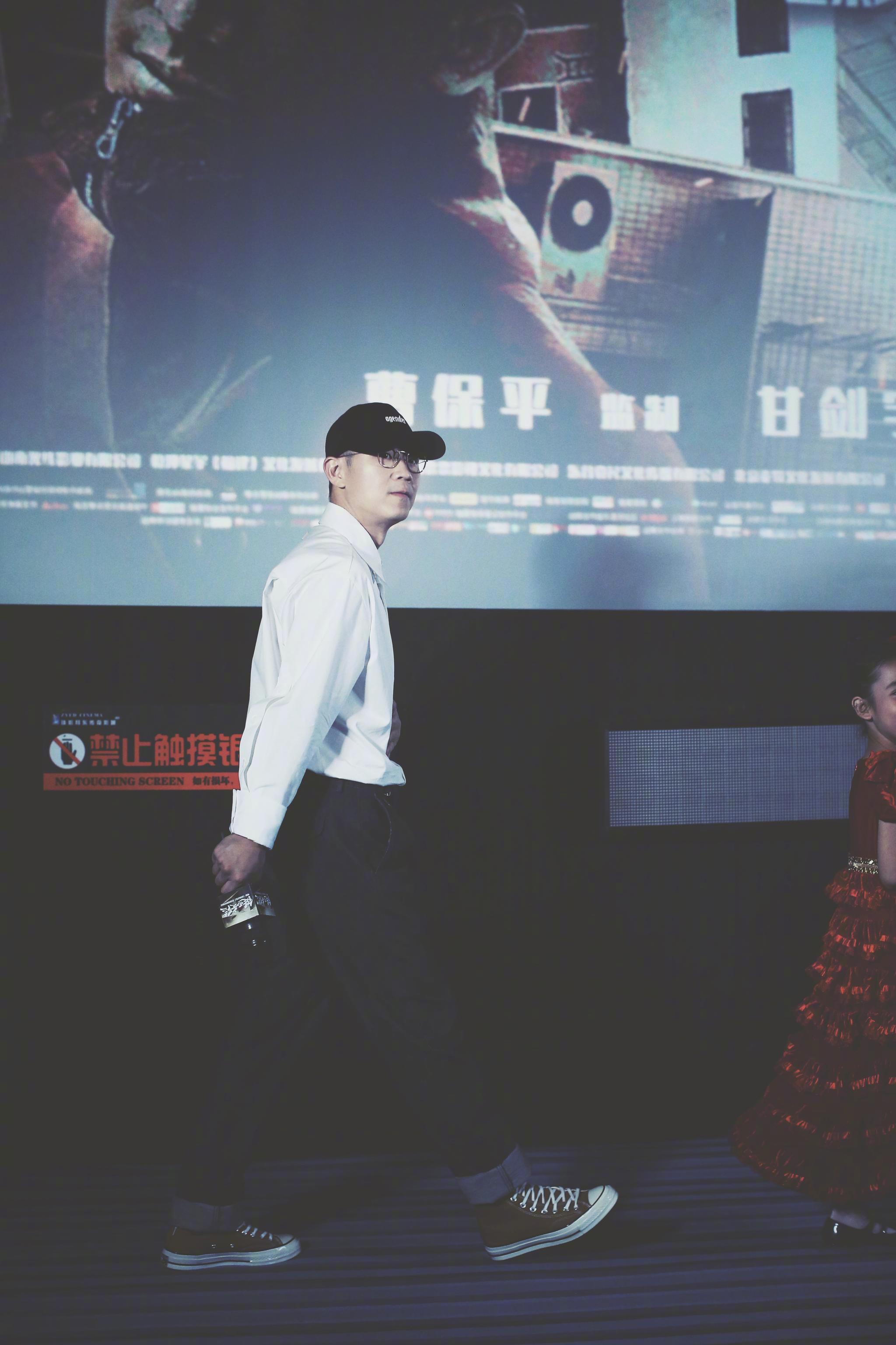 昨天下午应@张宁江 邀约参加电影《铤而走险》首映式