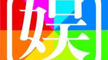 阿里大文娱运营BlackACE、新风暴,新模式新方向无限潜能