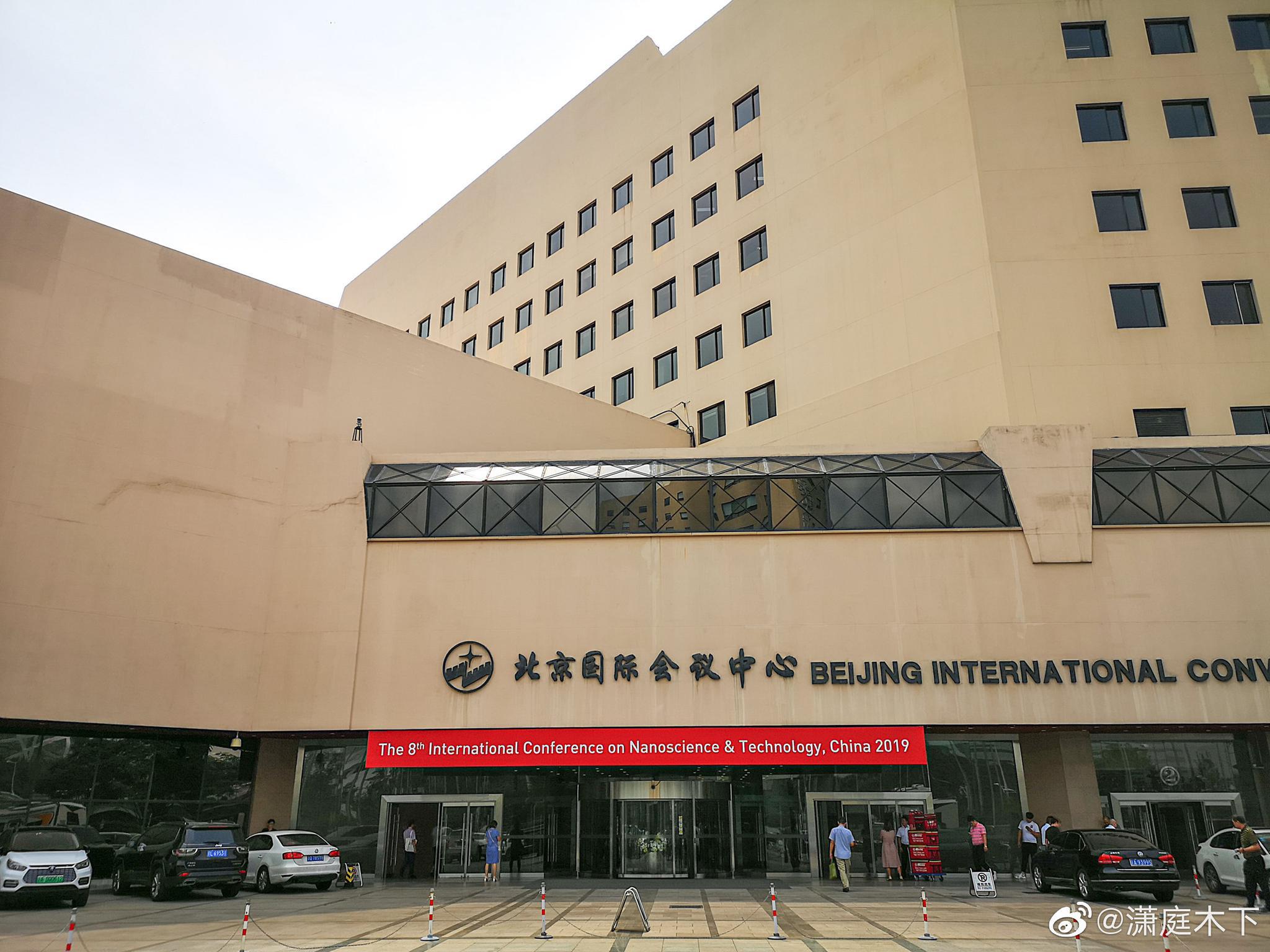 北京国际会议中心,五洲大酒店和鸟巢片区