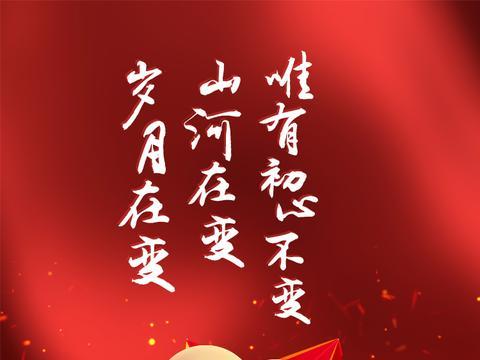 早安山东丨今天第92个八一建军节,致敬最可爱的人!8月起,这些新规将影响你我生活!