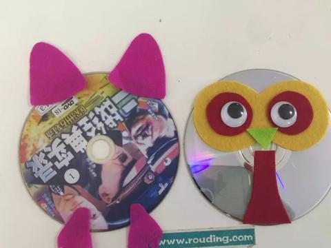 【】幼儿园中班废物利用创意手工教案—用光盘制作实用猫头鹰挂件