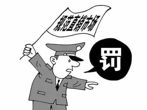 世纪城社区联合多部门重拳打击传销 抓获涉嫌传销人员391人