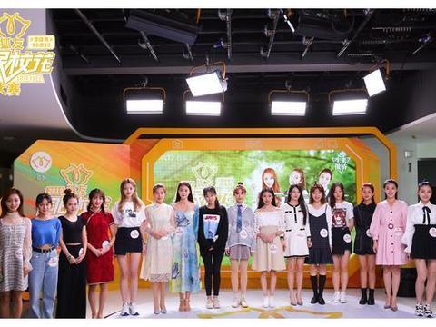 张朝阳谈校花大赛:有天赋的素人可以成为好演员