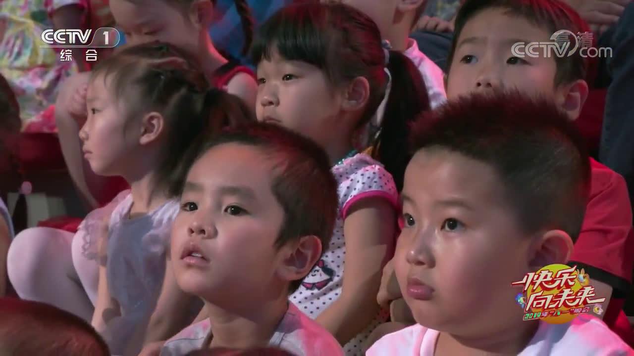 """两弹一星""""元勋孙家栋与中国首位女航天员刘洋开启梦想征集"""