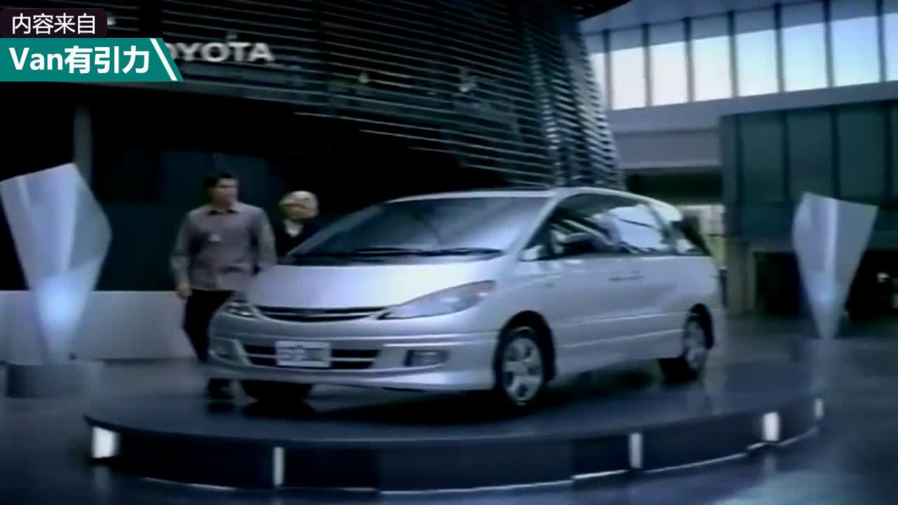 2000款丰田Estima Aeras日本本土宣传片(当它是二代目大霸王就好)
