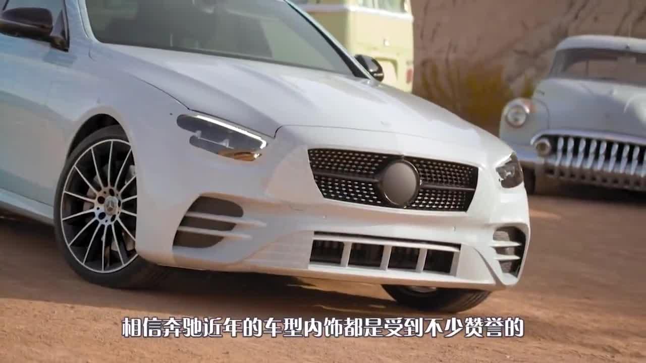 视频:《视频快讯》全新E级变化多样 伪装车让你抢先种草