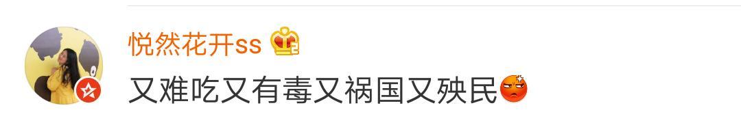 知名主持人爆料冠状病毒肺炎来源,网友:又难吃又有毒