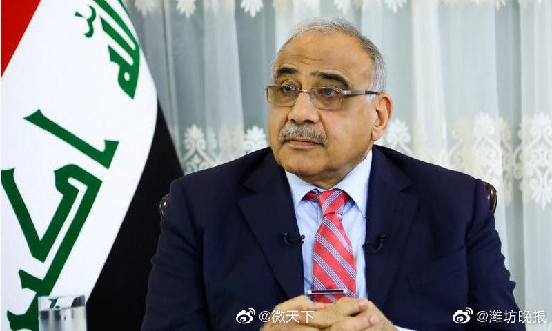 伊拉克否认与沙特石油设施遇袭起火有关