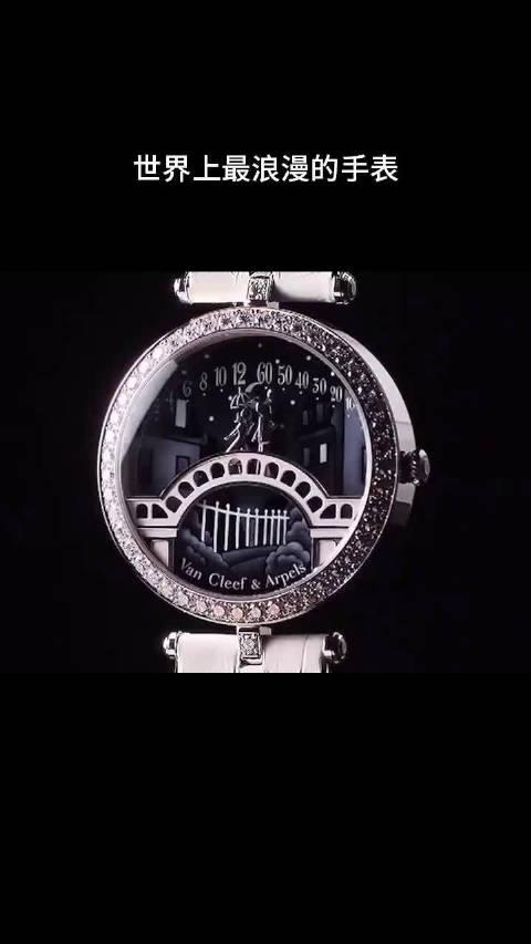 世界上最浪漫的手表,是不是像极了异地恋的你们?