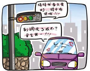 老司机也不一定懂,除了按喇叭,还有灯语可以传递信息