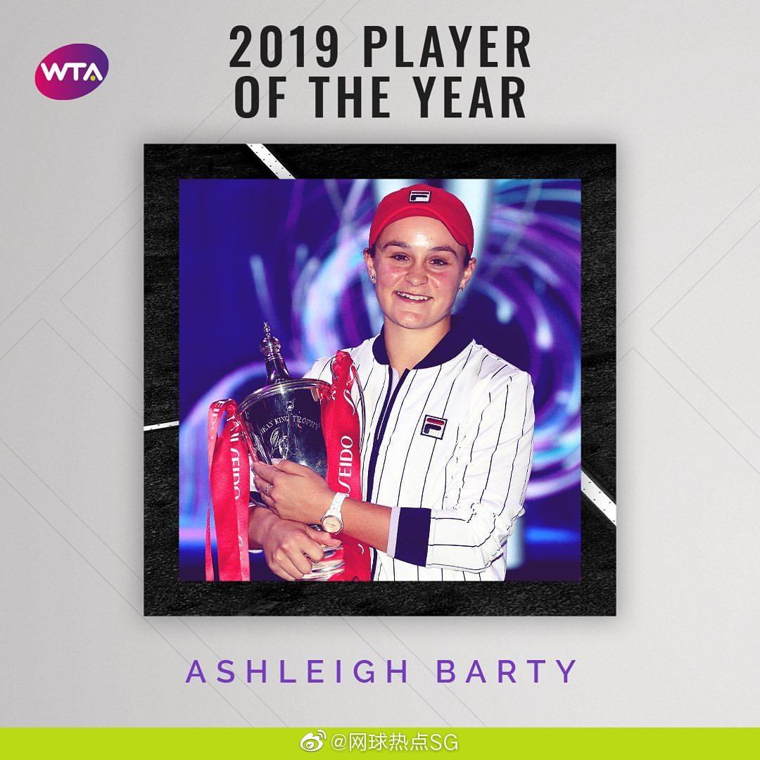 WTA公布2019年年度最佳球员