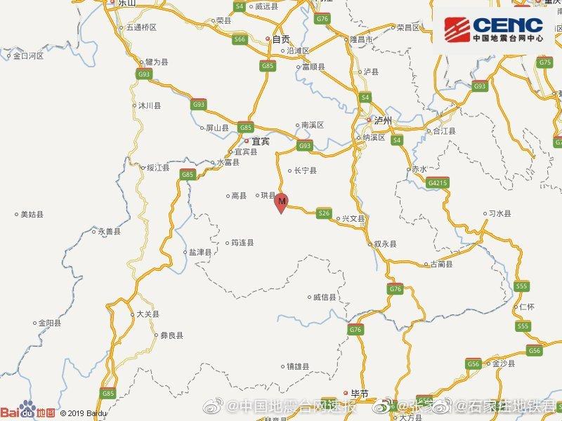 中国地震台网正式测定:08月13日06时31分在四川宜宾市长宁县发生4