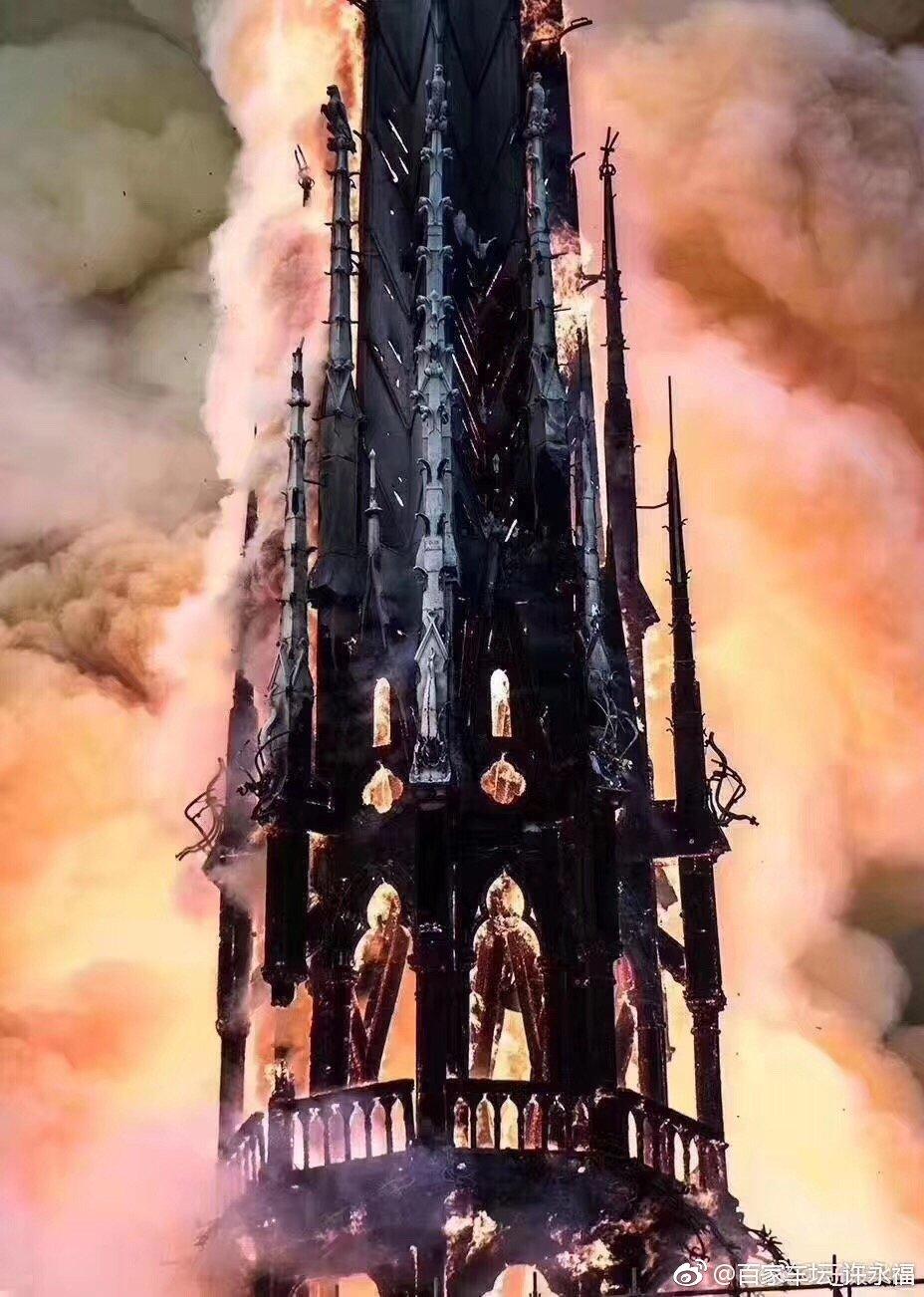 浩劫。巴黎圣母院大火。就在上海车展这一天。🙏🙏