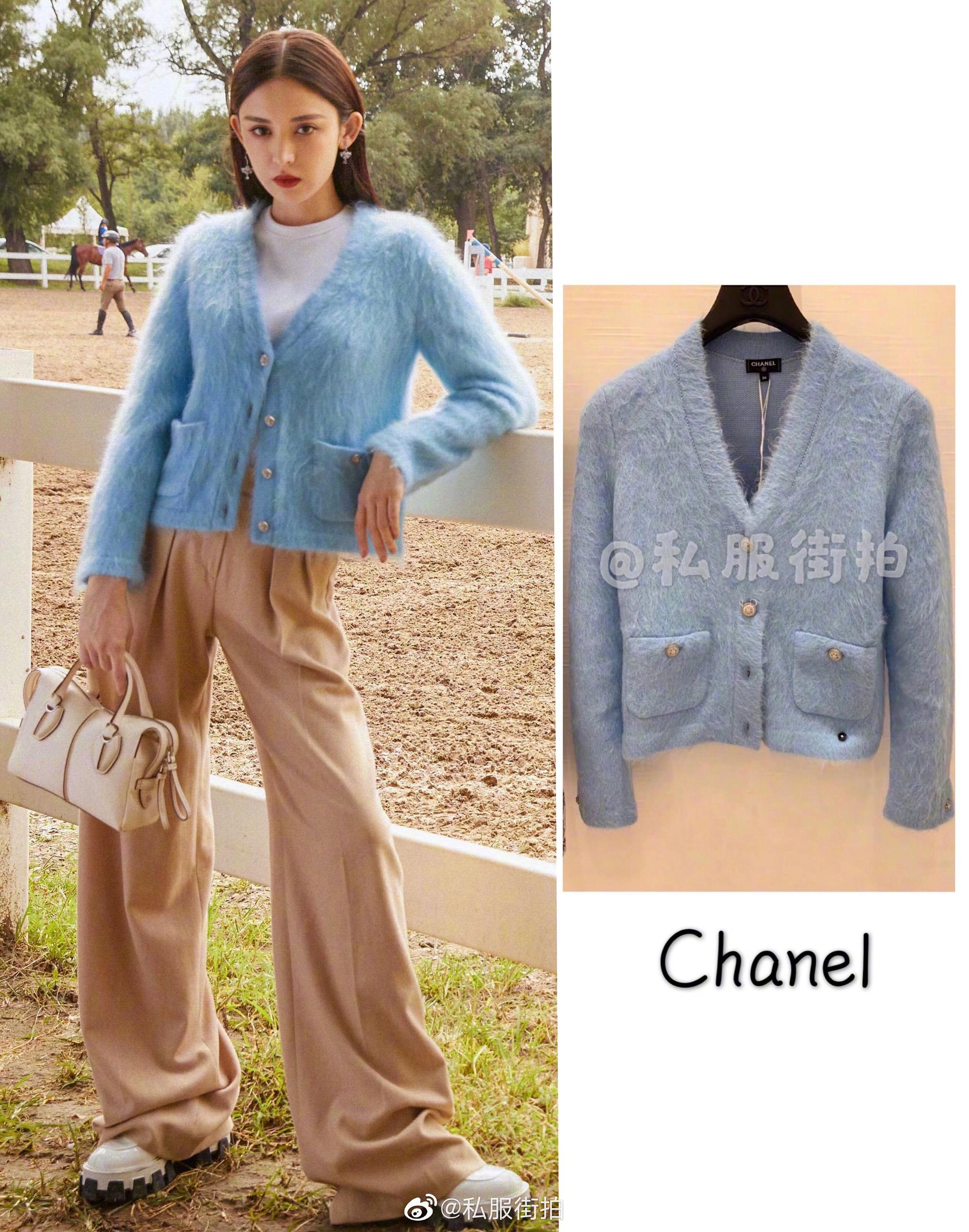 古力娜扎身穿蓝色针织外套拍摄画报,与金高银撞衫