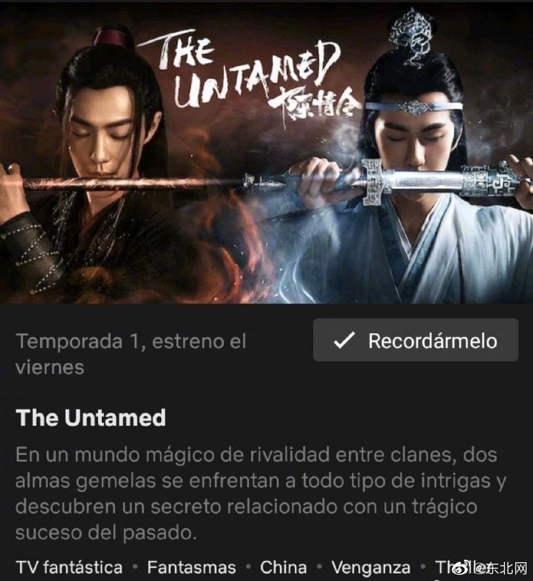 肖战王一博《陈情令》下周将在Netflix北美、南美、欧洲上线