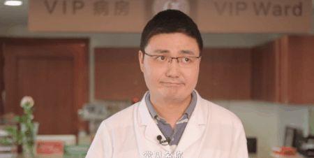 泸州医生rap唱出了名,杭州男医生开出这帖中药更绝……