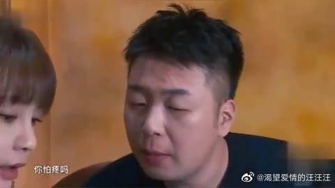 杜海涛的挤痘时间,沈梦辰:下手狠一点啊,对自己有点狠啊