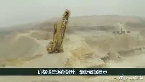 中国稀土出口急降16%!价格飙升180万每吨,美:能否便宜点?