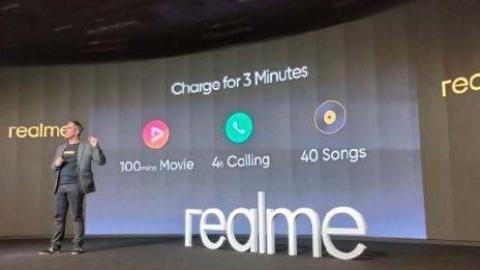 """""""充电三分钟,通话4小时"""",65W充电器的Realme X50"""