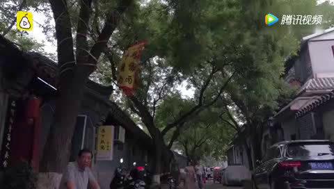 爱新觉罗家族,老北京,三轮车夫(微信视频)。
