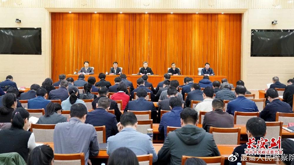 亮一亮中央政法委今年工作任务清单