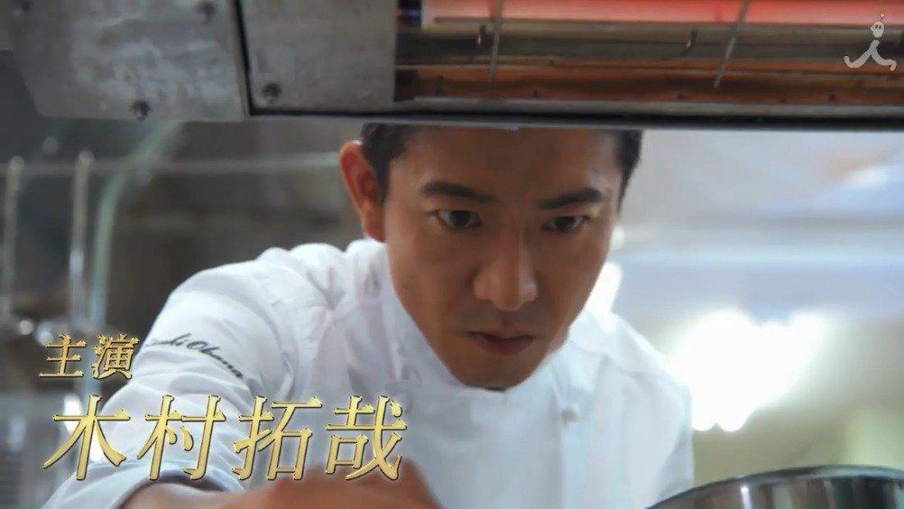 主演的10月开播的TBS日9剧《GRAND&铃木京香玉森裕太尾上菊之助及川光