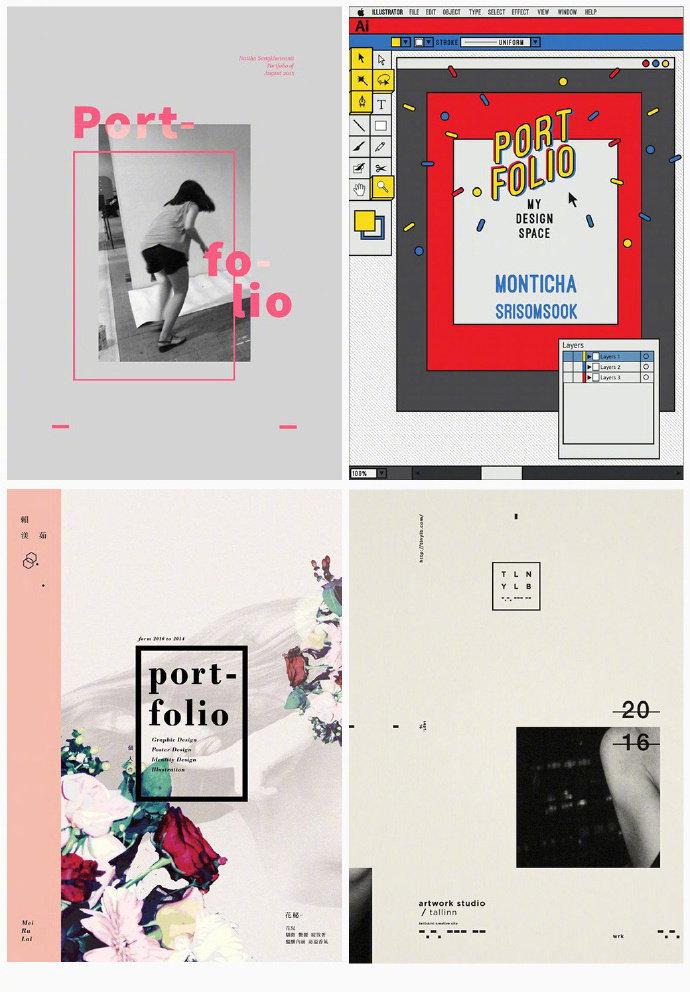 字体排版海报设计