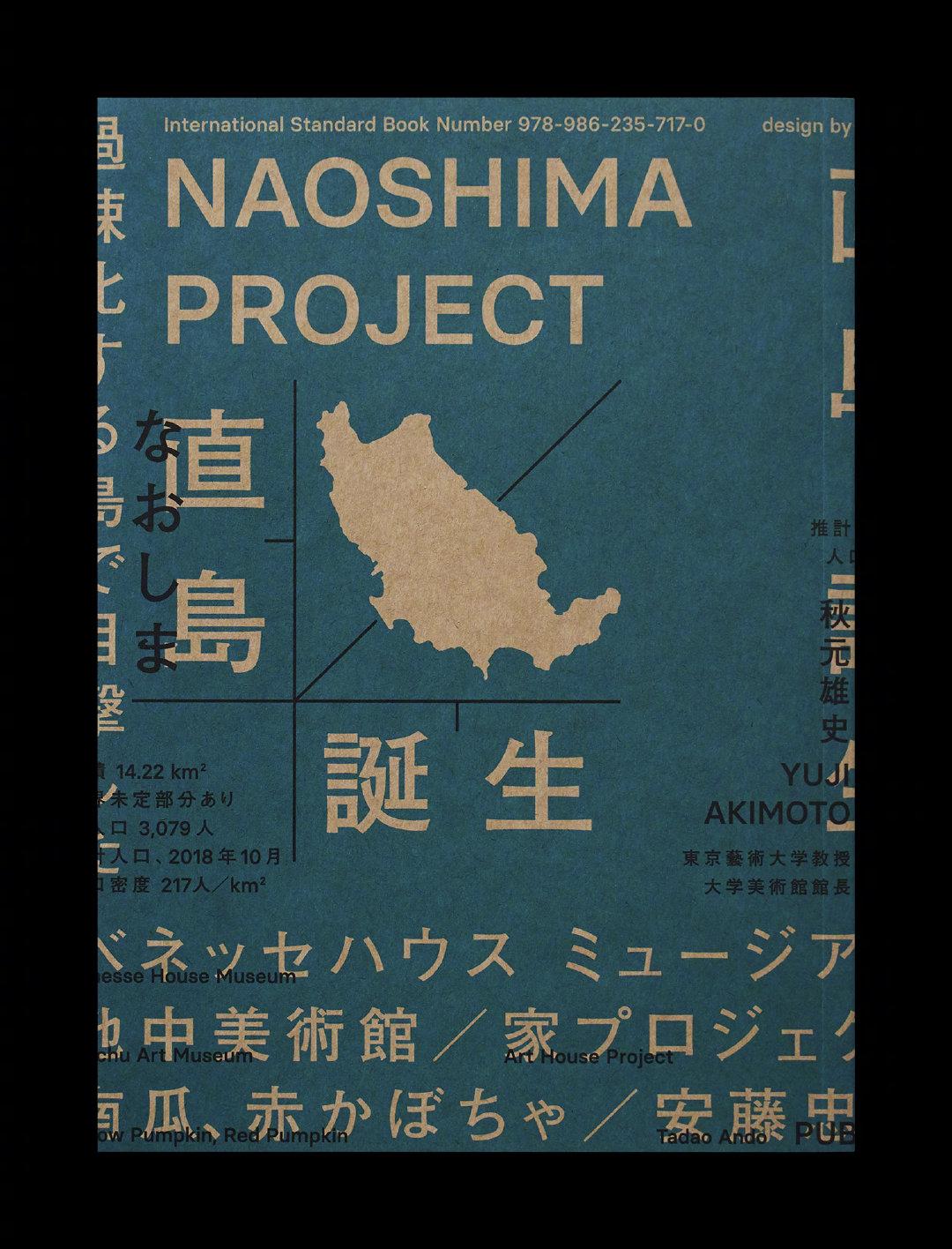 王志弘2019年的元件封面设计。他绘制字体和flash圆书籍创建通过图片