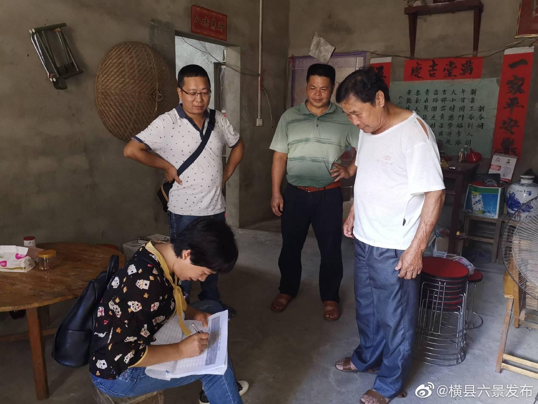 南宁市饮水安全专责小组到六景镇开展农村饮水安全核查工作