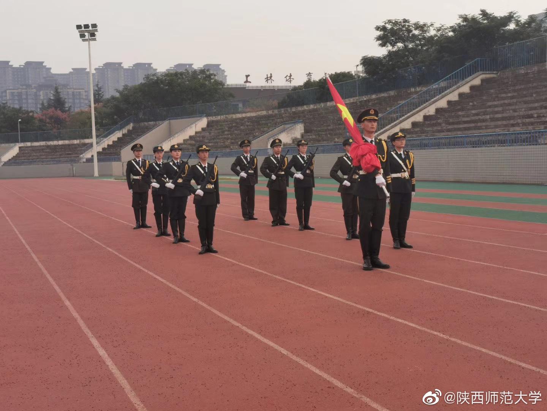 十月一日,陕西师范大学,升旗!