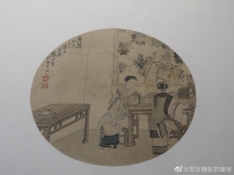南京博物馆记二。清代扇面画作