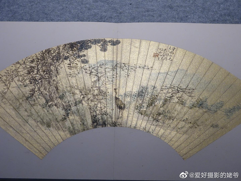 南京博物馆记三。清代扇面画作。