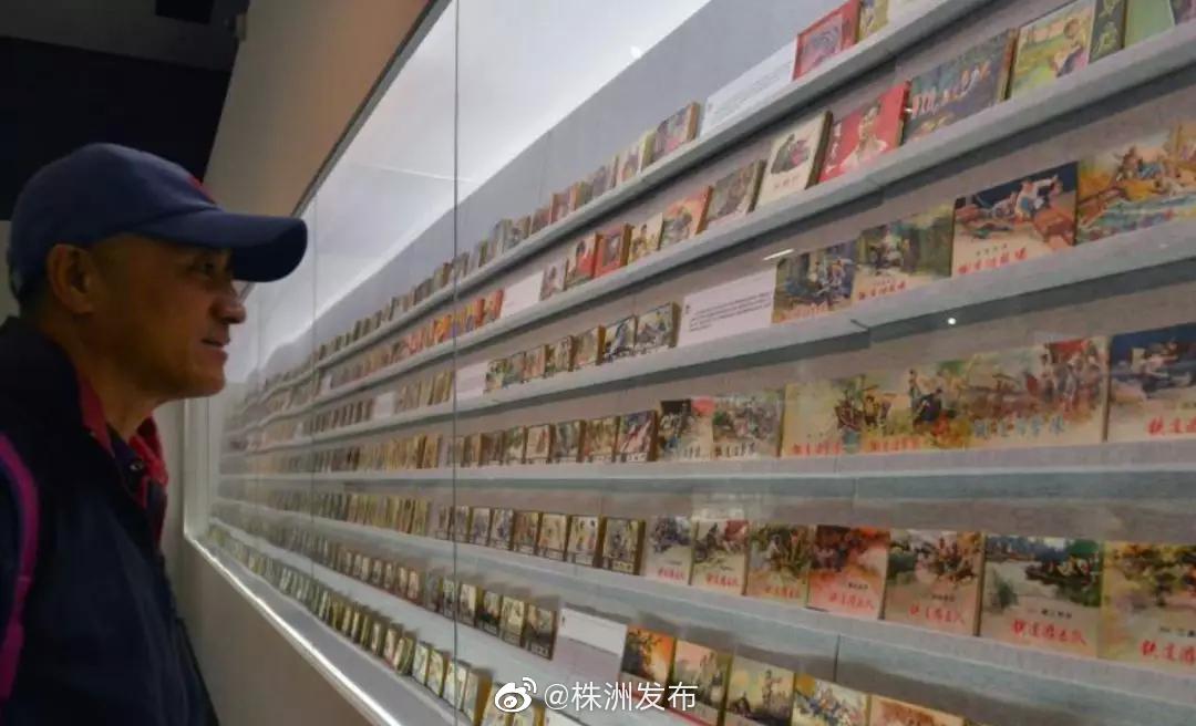 """①9日,""""书影中的70年·新中国图书版本展""""在国家博物馆开幕"""