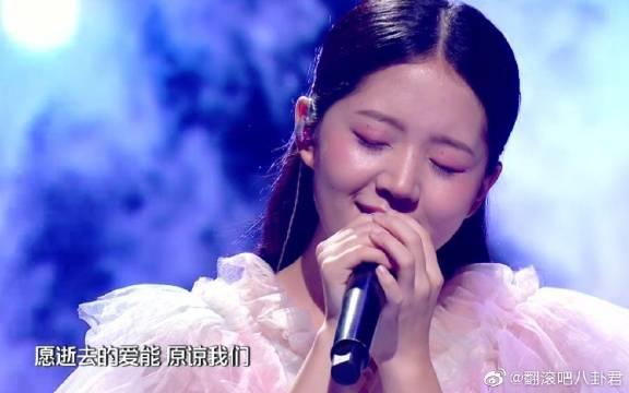 冯希瑶深情翻唱徐佳莹《言不由衷》进入四强,太好听了吧!