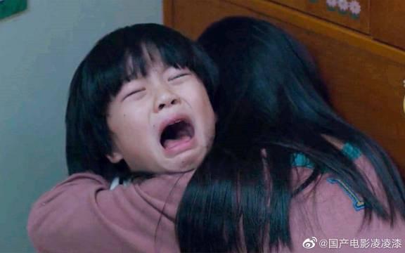 小委托人,豆瓣评分8.0分,一部虐心的韩国电影