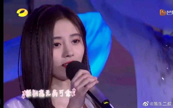 霍尊+鞠婧祎分别演唱《探清水河》《落花成泥》《太极禅》