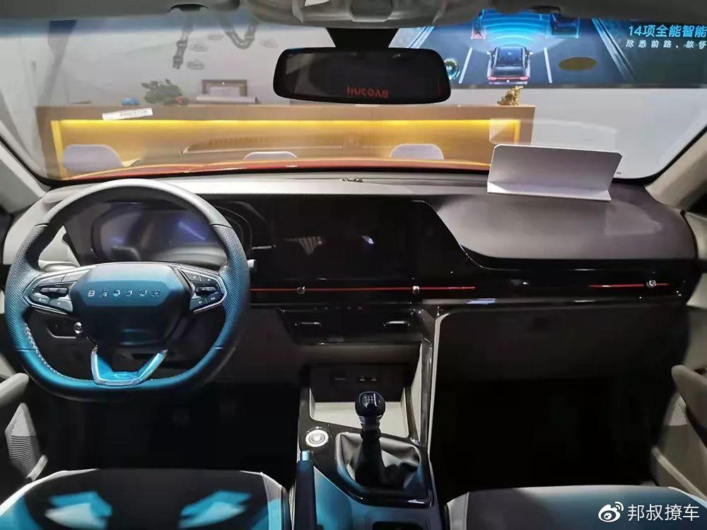 """10万元买辆5米长""""轿跑SUV"""",还带L2级自动驾驶,值吗?"""
