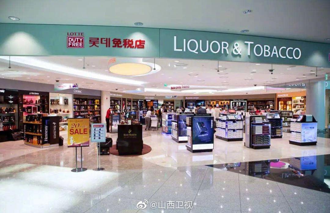 首尔机场给中国代购专设提货处