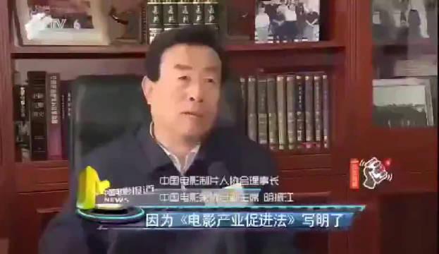 国家电影促进法写明了县以上人民政府要把电影产业的发展纳入经济发展