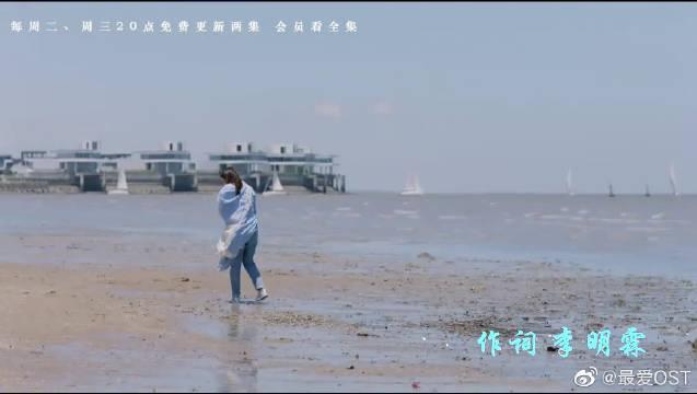 李宏毅、曾咏熙《来自海洋的你》主题曲,用歌声唱尽虐恋不舍