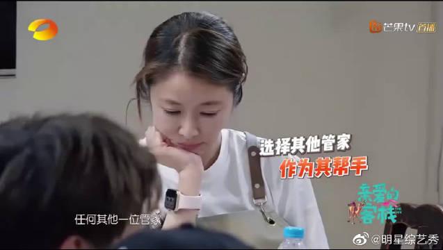 阚清子暂时失去合伙人资格,乐观的清子决定认吴磊为师傅