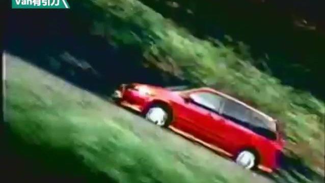 视频:99-06款马自达MPV(马8的前身)日本本土市场官方宣传片,讲真